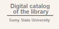 SSU Library Catalog